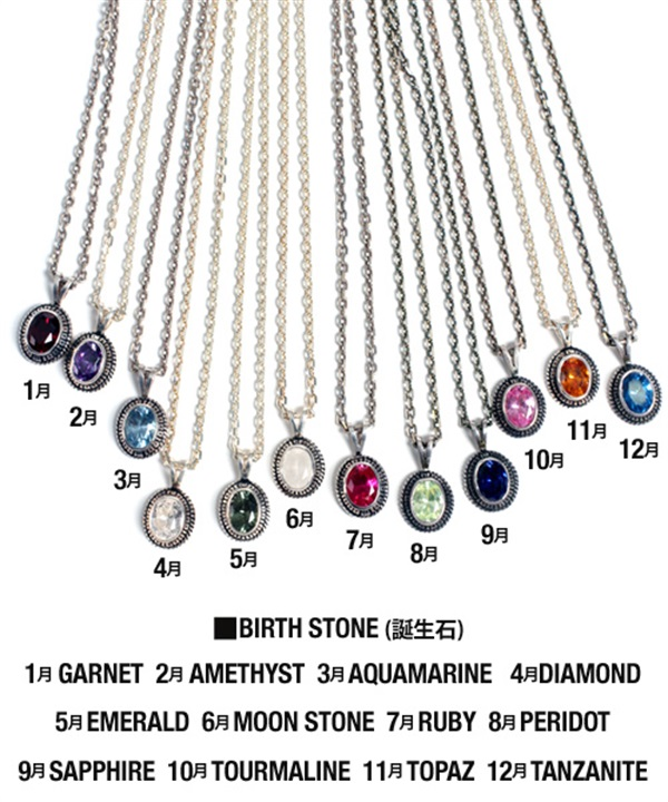 0010 HB COLLEGE NECKLACE - BIRTH STONE -