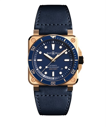 ベル&ロス Bell&Ross BR 03-92 DIVER BLUE BRONZE