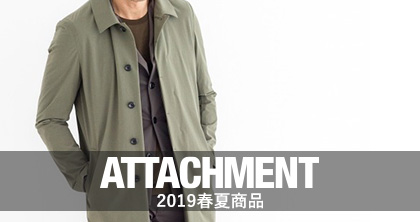 ATTACHMENT / KAZUYUKI KUMAGAI 19春夏商品 本日まで!