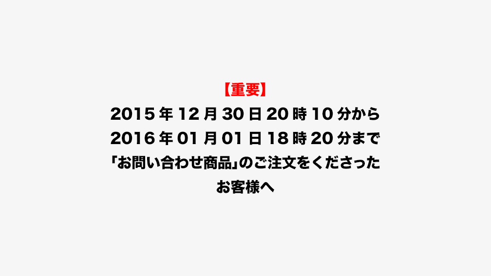 news160102