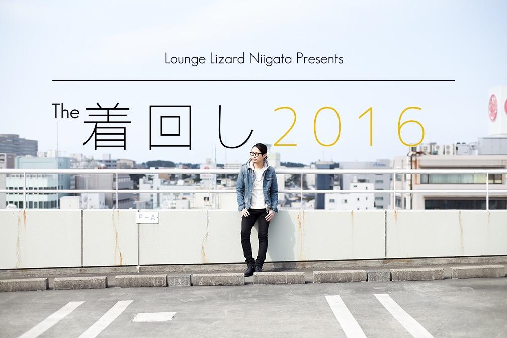 look_ll16sp_kimawashi_0