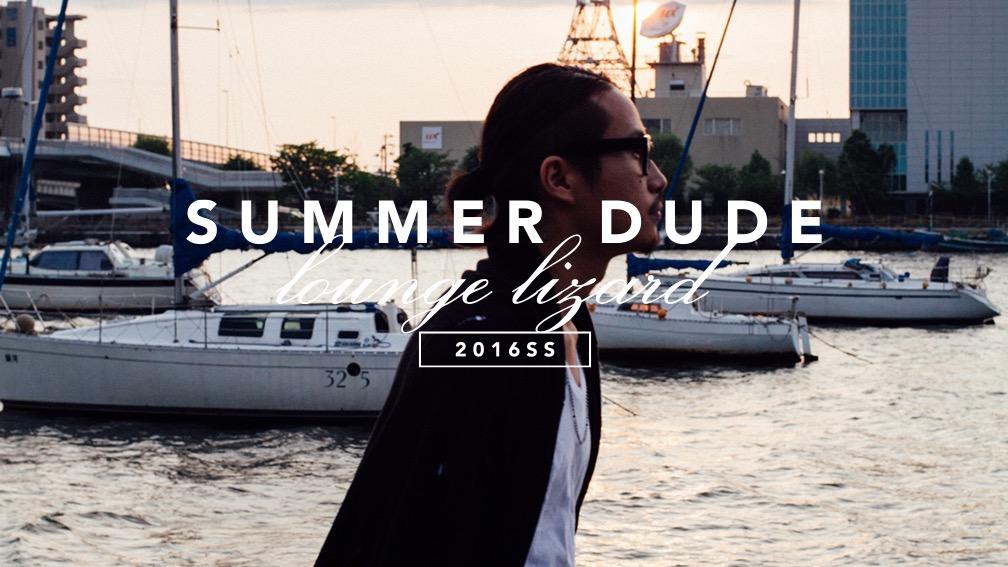 look_summerdude_ll_0