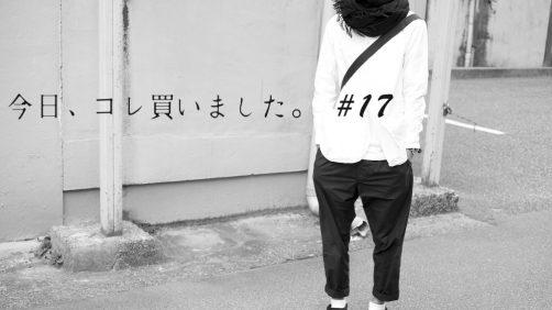 kyokore18_0