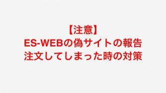 news161207_0